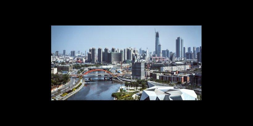 Tianjin HEADLINER