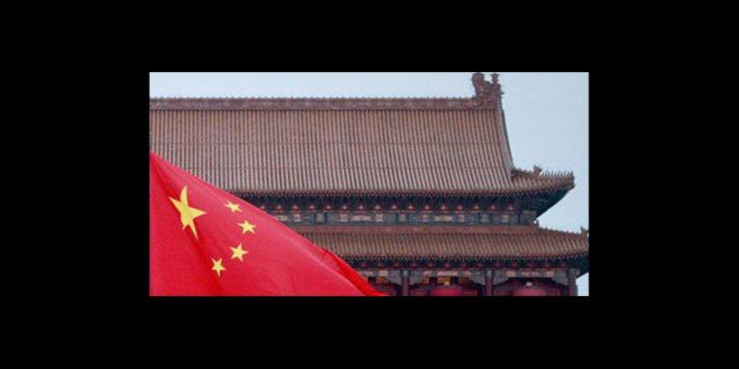 General China Photo Headline3