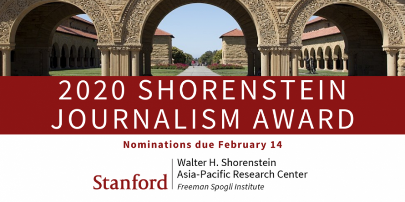 Announcement of open nominations for the 2020 Shorenstein Journalism Award with a background image of Stanford main quad.