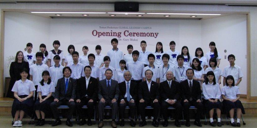 tottori opening ceremony
