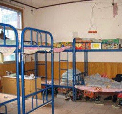 Meng's Dormitory
