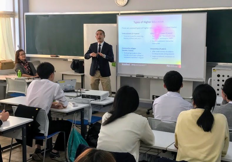 Rylan Sekiguchi and Naomi Funahashi at Yokosuka Senior High School, Kanagawa Prefecture