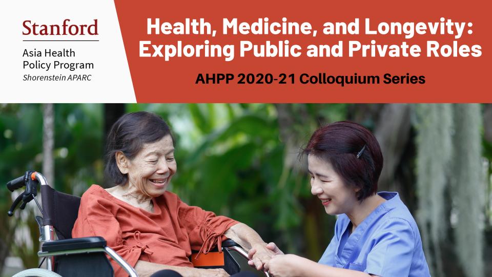 """AHPP's 2020-21 Colloquium series, """"""""Health, Medicine, and Longevity: Exploring Public and Private Roles"""""""