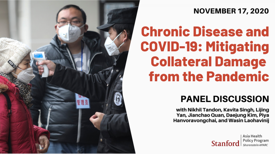 WEBINAR: Chronic Disease and COVID-19: Mitigsting Collateral Damage from the Pandemic