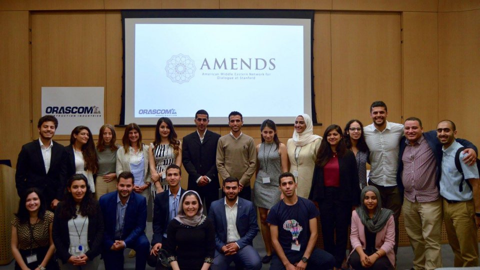amends conference2017