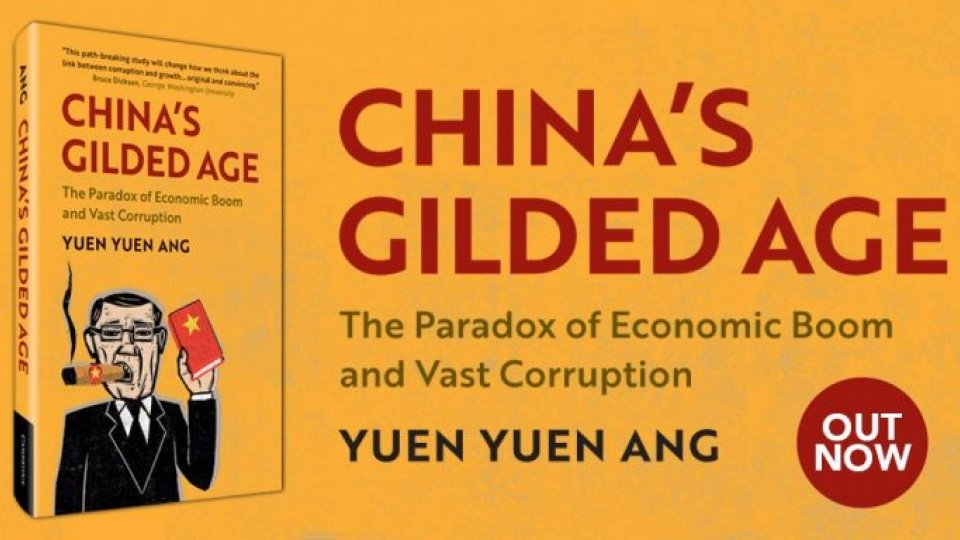 """Cover of """"China's Gilded Age"""" by Yuen Yuen Ang"""