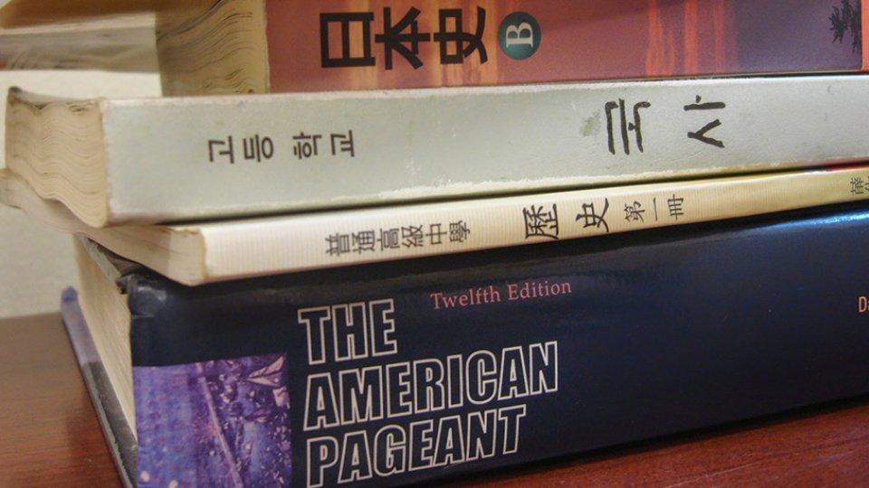 divmem textbooks