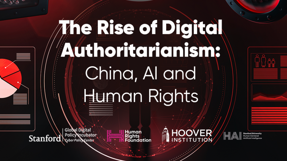 The Rise of Digital Authoritarianism Conference Banner Announcement