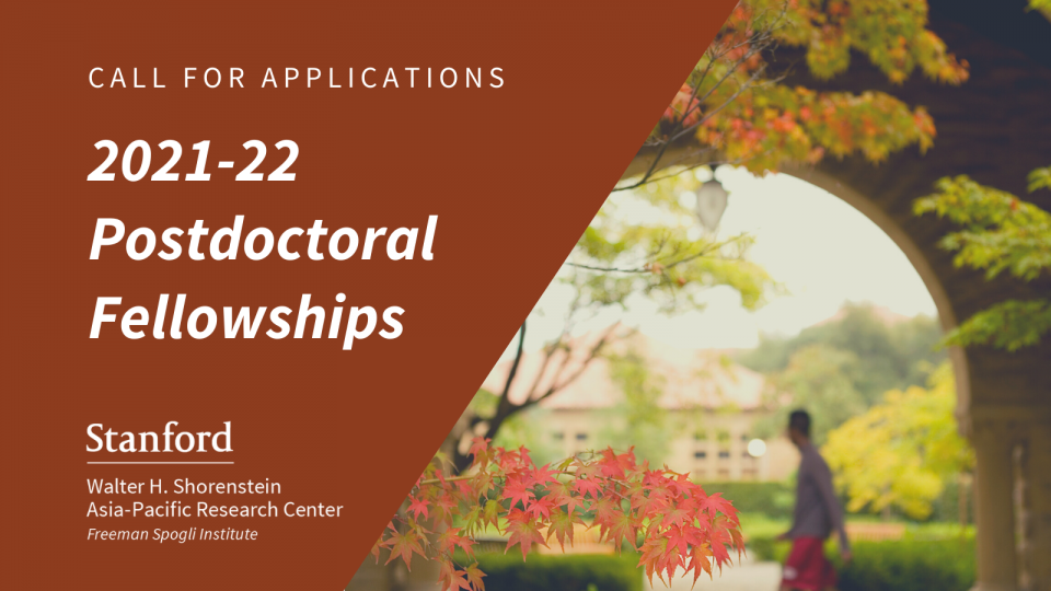 "Stanford campus building with fall leaves and text: ""Call for applications: 2021-22 Postdoctoral Fellowships"" by APARC"