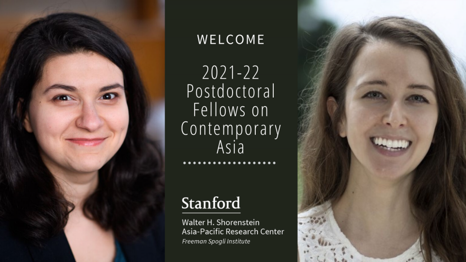 Welcome 2021-22 Shorenstein Postdoctoral Fellows announcement with portraits of  Diana Stanescu  and Mary-Collier Wilks