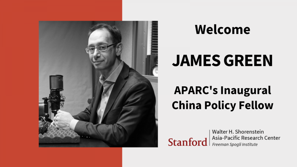 Portrait of James Green, APARC's inaugural China Policy Fellow