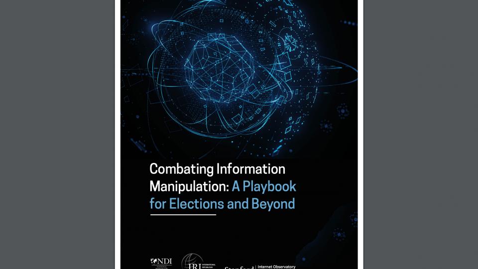 Combating Information Manipulation