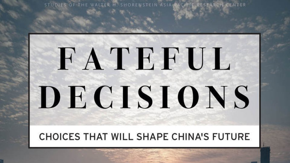 3D mockup of the book Fateful Decisions