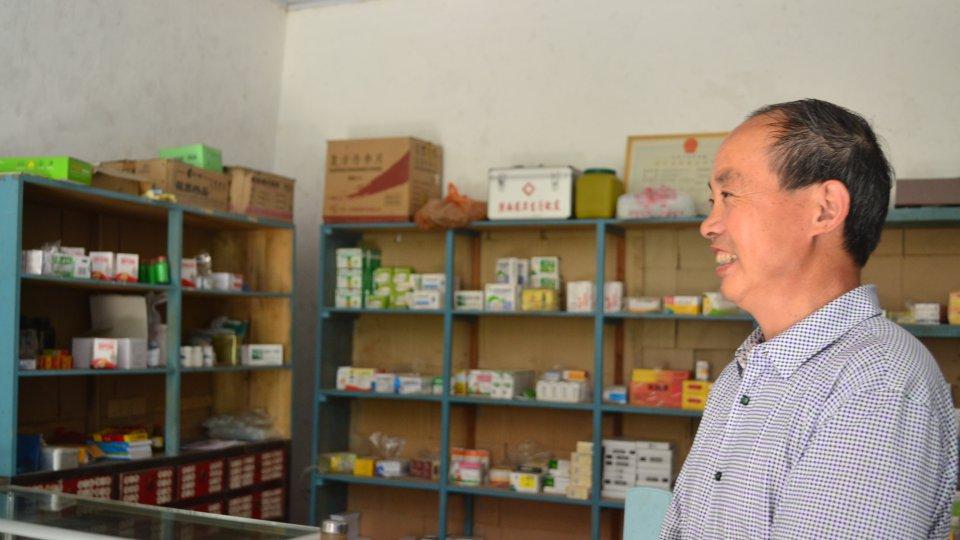 reap rural clinic