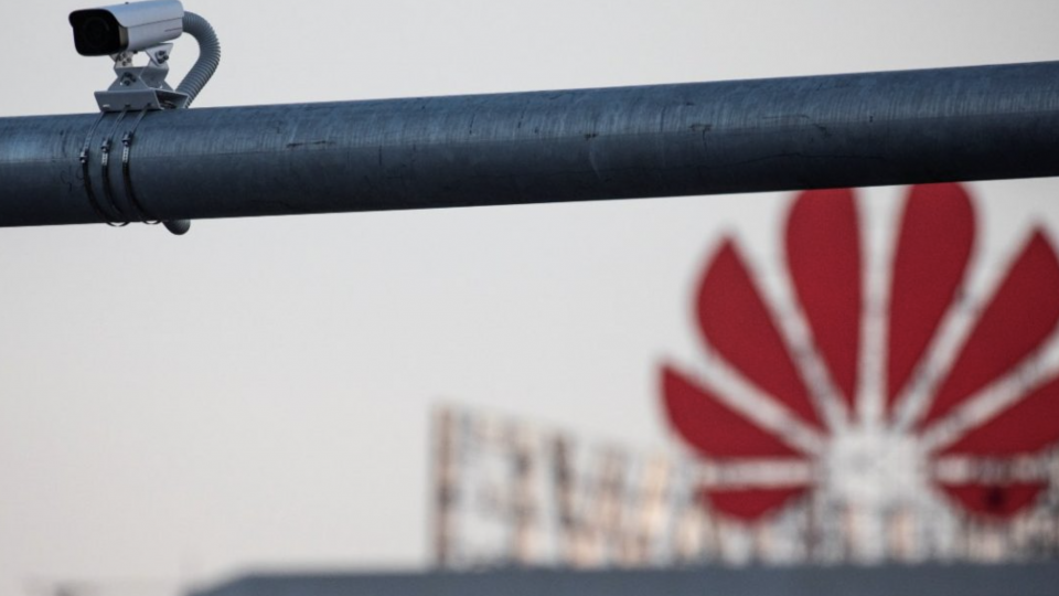 Surveillance camera and Huawei logo