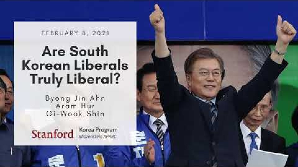 Are South Korean Liberals Truly Liberal?