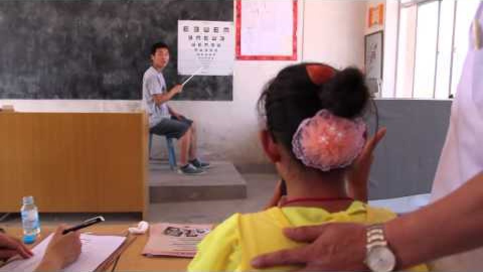 Seeing is Learning: Vision Care for China's Rural Students