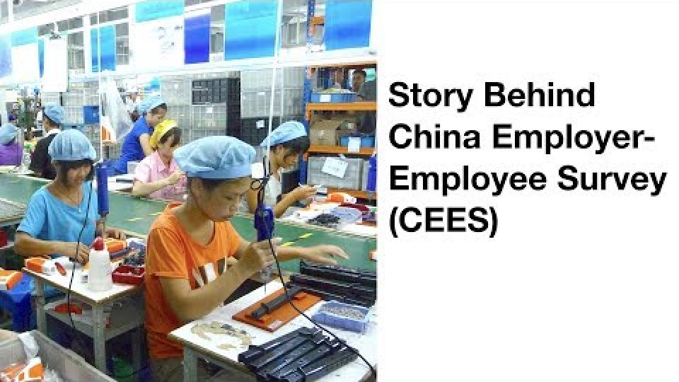 Video: The Story Behind the China Employer-Employee Survey