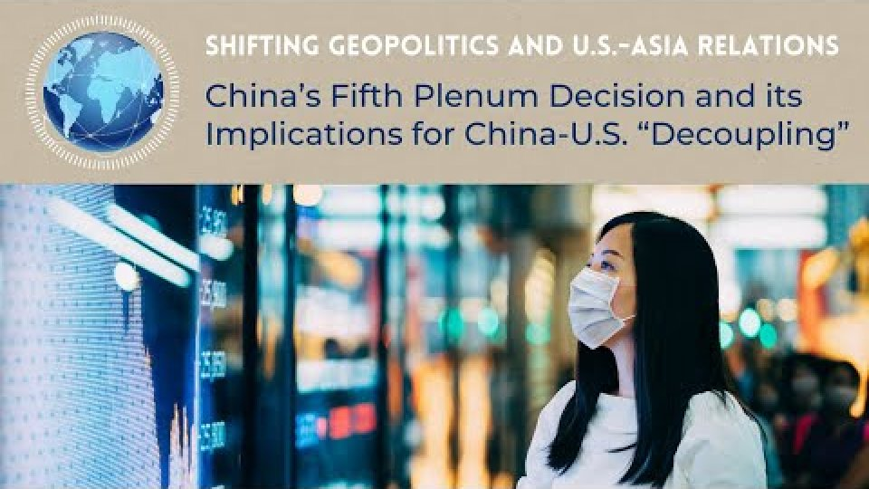 Specialists take a nuanced look into China's recent Fifth Plenum Decision and its economic implications for U.S.-China relations.
