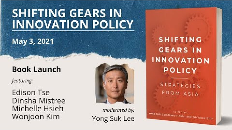 Shifting Gears in Innovation Strategy | Book Launch