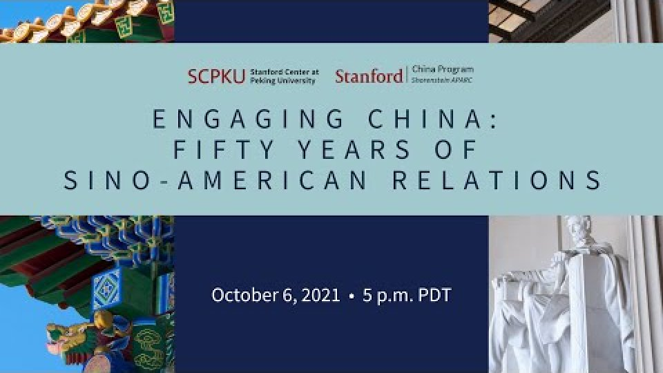 Engaging China: Fifty Years of Sino-American Relations