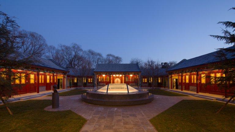 scpku courtyard dusk