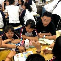 ChineseHighSchool