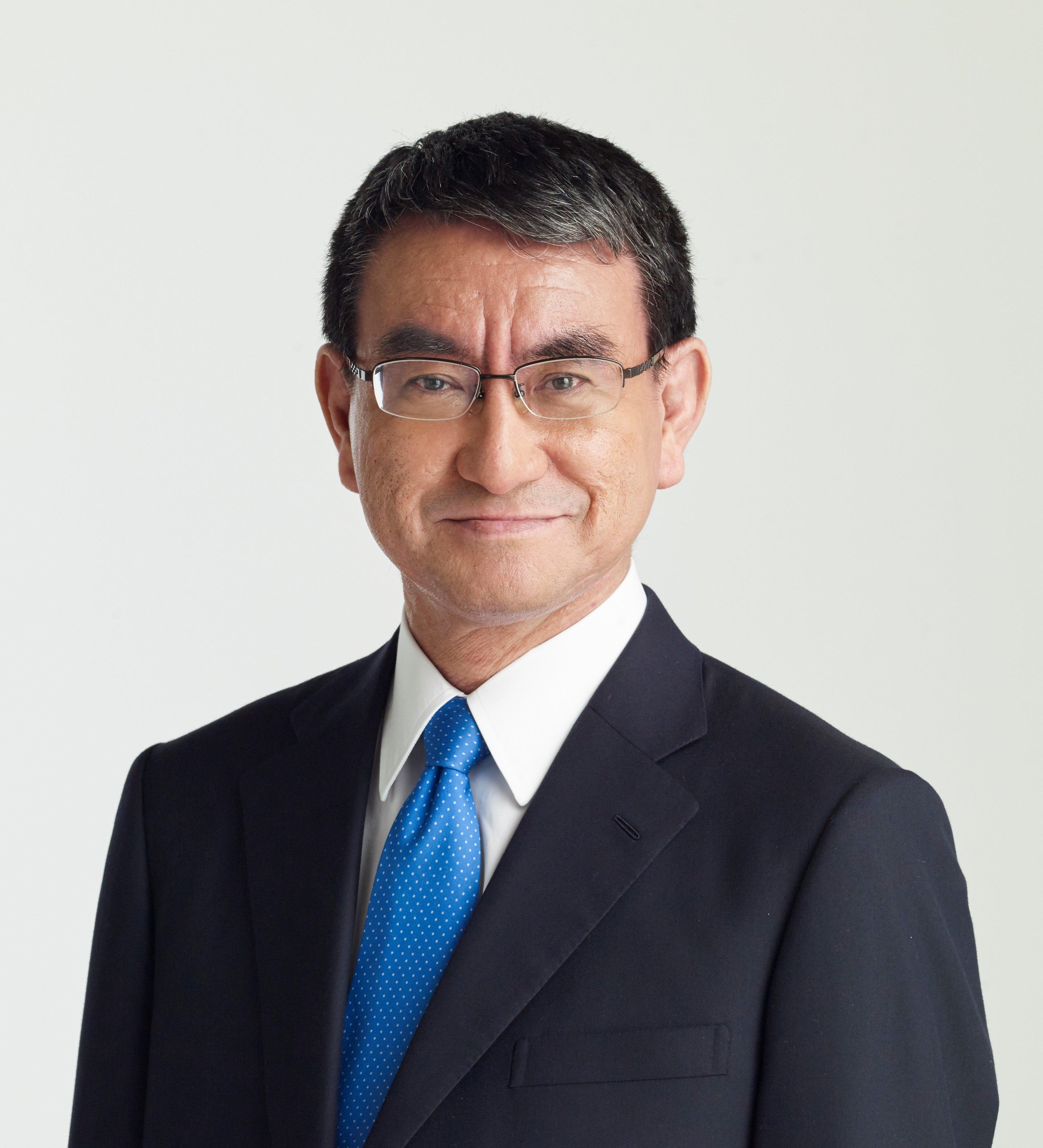 Portrait of Taro Kono, Japanese Minister of Defense