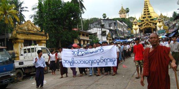2007 Myanmar protests 2x1