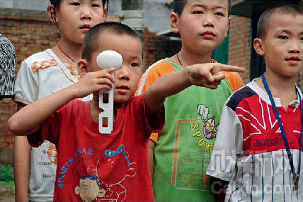 Caixin eyeglasses report