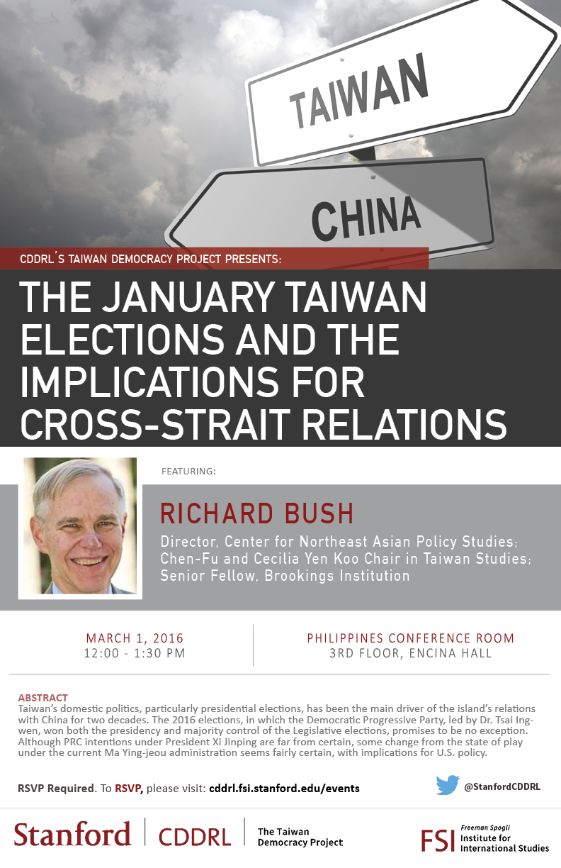 richard bush taiwan talk flyer