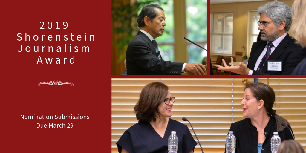 2019 Shorenstein Journalism Award call for nominations with collage of past awardees: Yoichi Funabashi, Siddharth Varadarajan, Anna Fifield, and Barbara Demick.