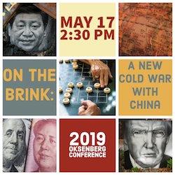 2019 Oksenberg Conference