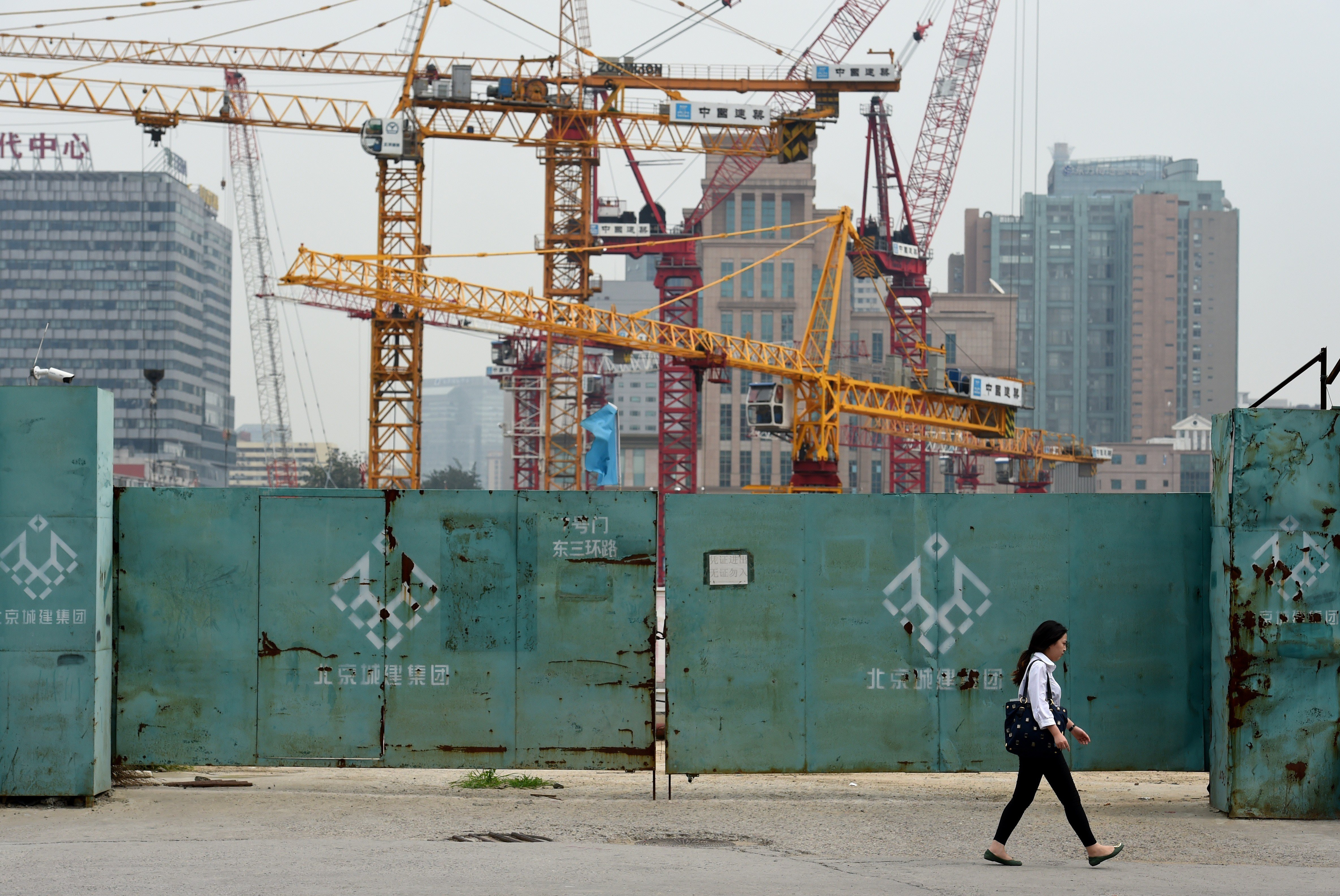 urbanization beijing