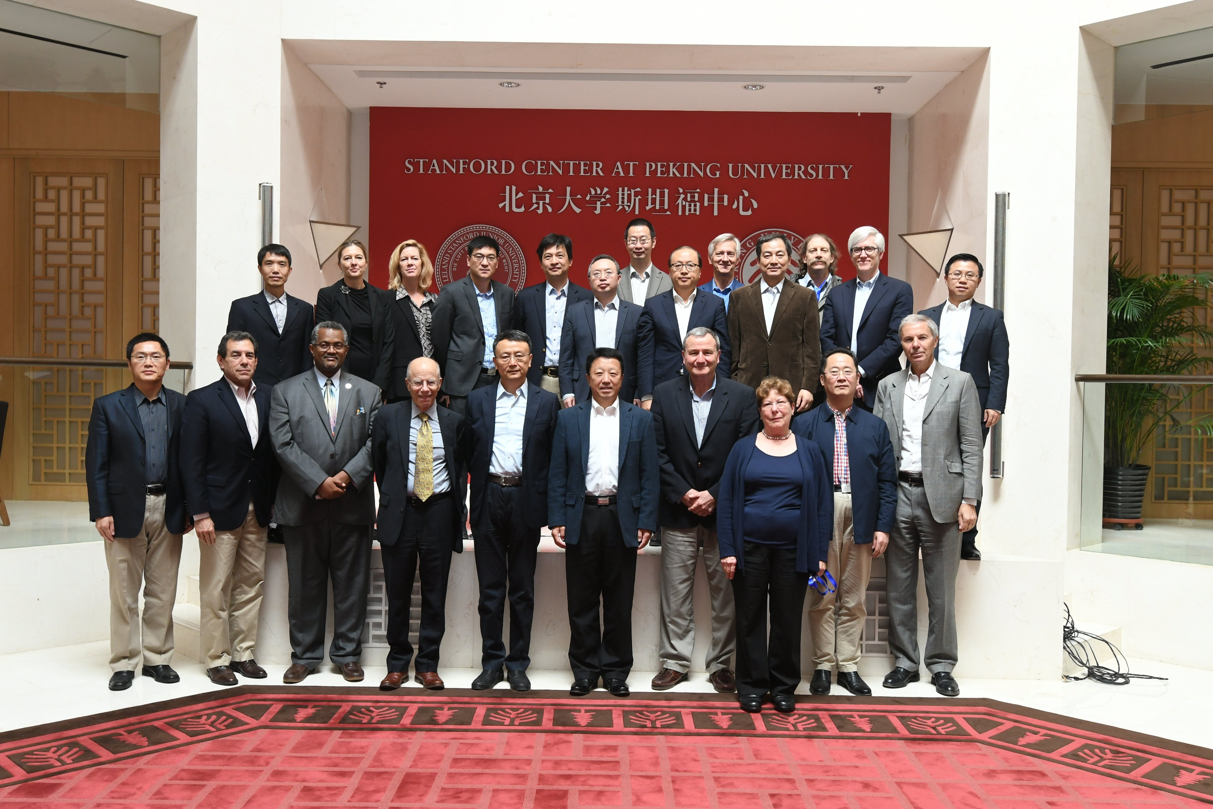 """Group photo of Participants in the """"Civil Wars, Intrastate Violence, and International Responses"""" workshop"""