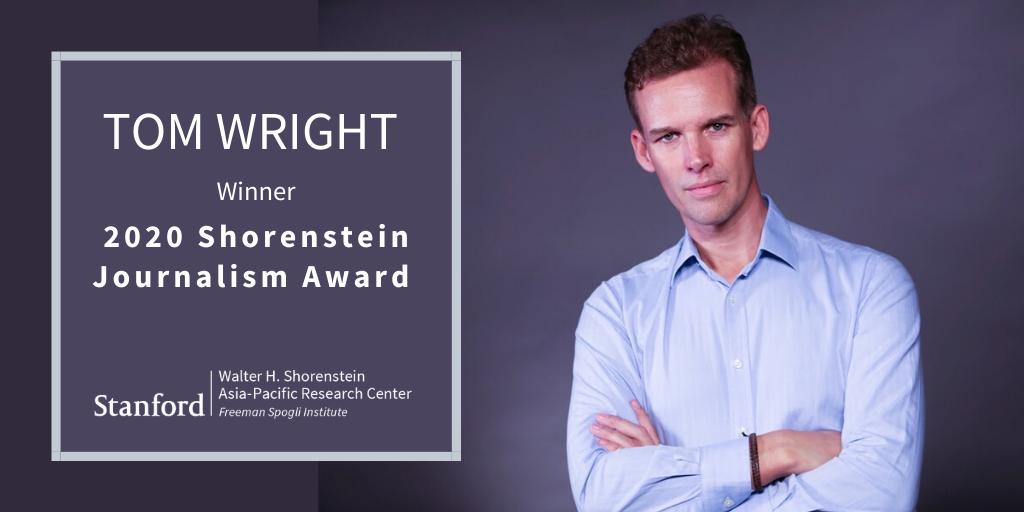Portrait of Tom Wright, winner of the 2020 Shoresntein Journalism Award