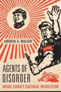 """Book cover for """"Agents of Disorder"""" which shows a man in revolutionary garb and Mao Zedong as the shining sun."""