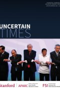 Cover of Shorenstein APARC 2016-17, showing a picture of world leaders at the 2017 ASEAN conference posing for the traditional handshake ceremony. President Trump is in the middle.
