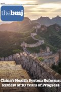 "Cover of the BMJ collection ""China's Health System Reforms: Review of 10 Years of Progress"""