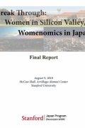 break through women in silicon valley cover