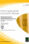 china agricultural economic review