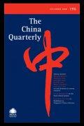 china quarterly