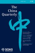 Cover of the Journal The China Quarterly
