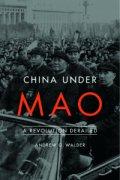 china under mao cover art