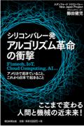 cover kushida