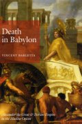 Book cover: Death in Babylon: Alexander the Great and Iberian Empire in the Muslim Orient