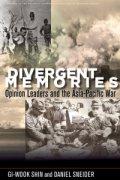 divergent memories cover