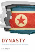 dynasty final front
