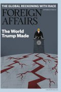 Foreign Affairs Journal Article cover