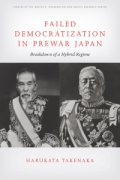 failed democratization sup